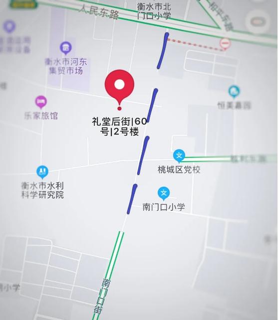 南门口街(人民路-永兴路)拓宽改造拆迁公告