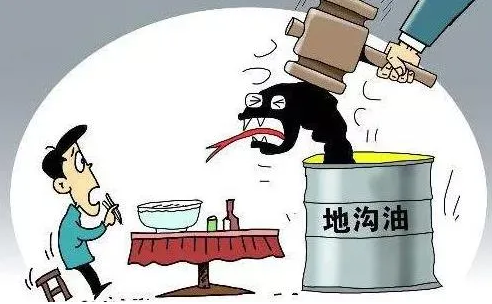 """衡水严查""""地沟油、泔水油"""",杜绝回流餐桌!"""